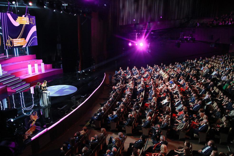 Церемония открытия 40-го Московского Международного кинофестиваля