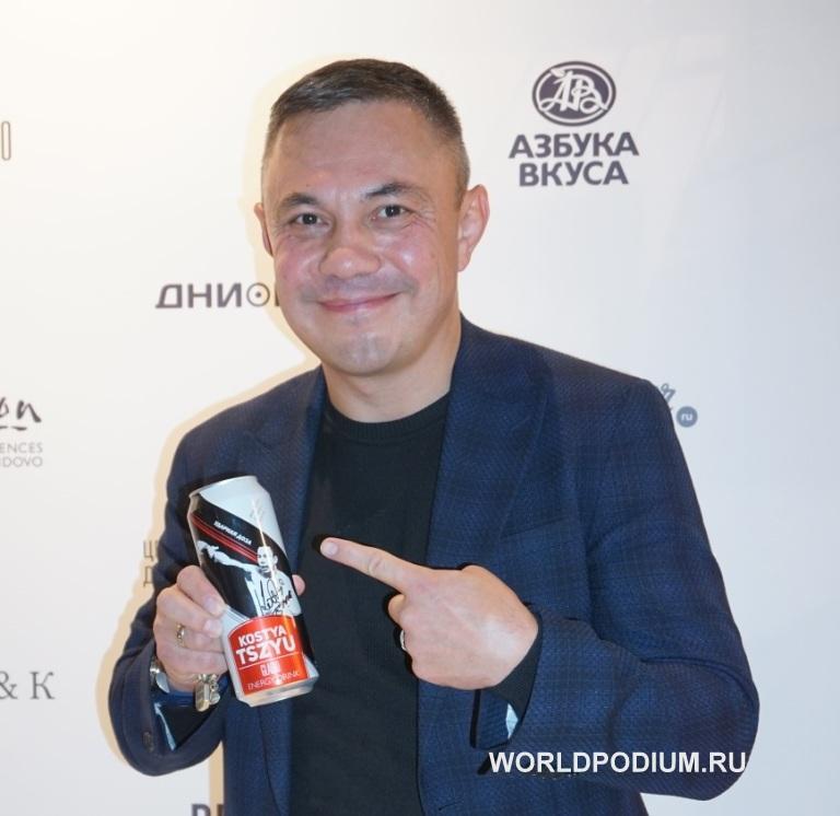 Новый энергетический напиток на российском рынке от Кости Цзю