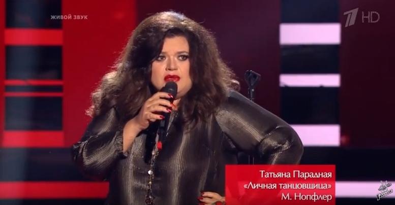 Таллана Габриэль (Татьяна Парадная) будет участвовать в шоу «Голос. Перезагрузка» в команде Ани Лорак!
