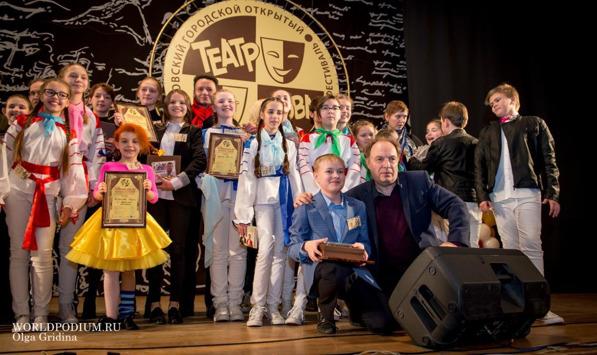 Начался приём заявок на участие в V Московском детско-юношеском конкурсе-фестивале «ТЕАТР СЛОВА»