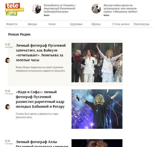 Журнал «Театрон», интервью с Народной артисткой России Алёной Яковлевой