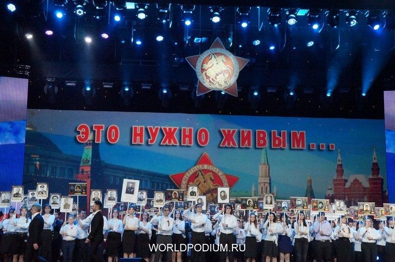 С Днём Победы, Страна Героев - Великая Россия!