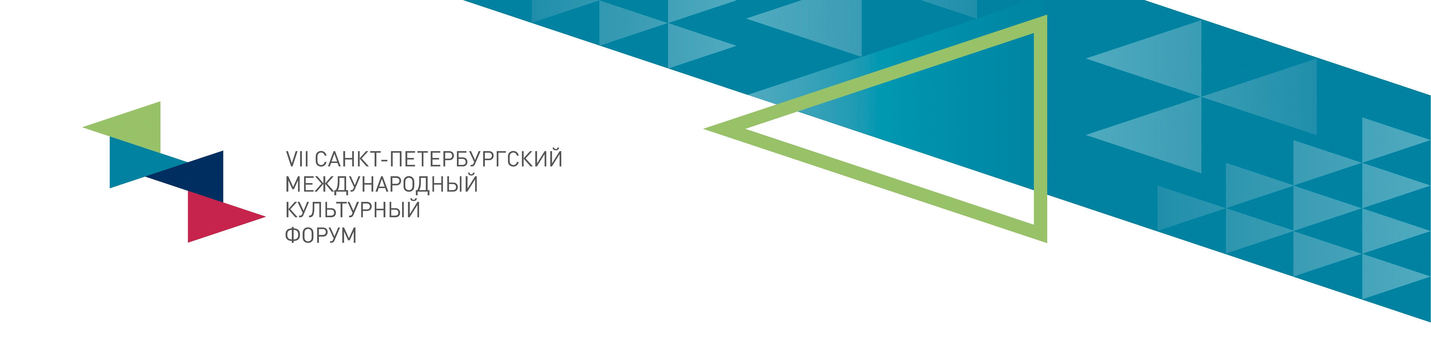 В Санкт-Петербурге пройдет конференция по исследованию произведений искусства