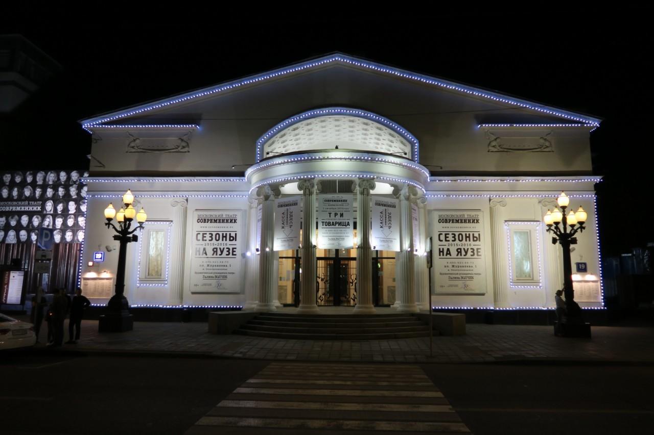 """Театр """"Современник"""" покажет зрителям """"Сказку на ночь"""" по мотивам """"Руслана и Людмилы"""""""