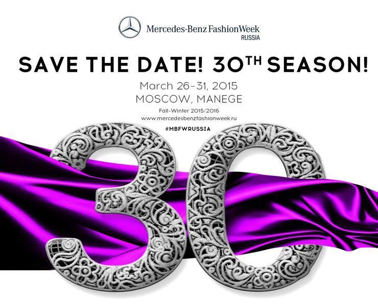 До Mercedes-Benz Fashion Week Russia остался 1 день