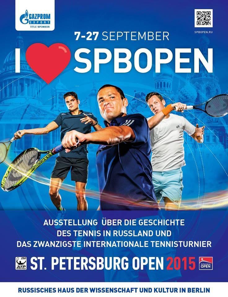 Выставка «I love SPb Open» открывается в Берлине