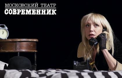 Кристина Орбакайте и Кирилл Сафонов в легендарном спектакле Галины Волчек «Двое на качелях»
