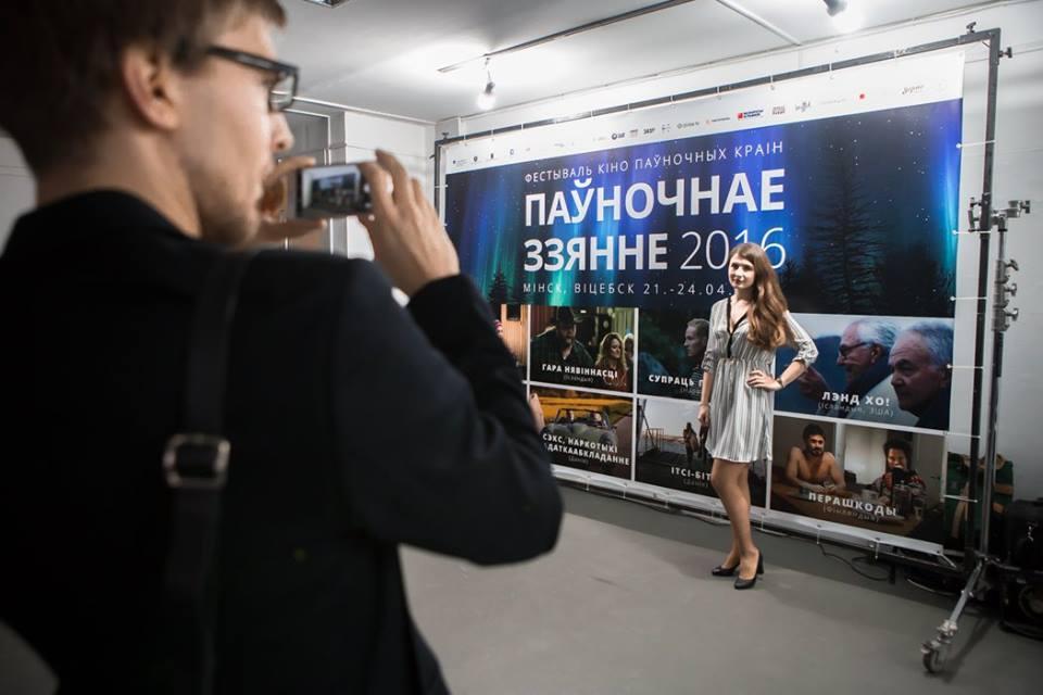 """Кинофестиваль """"Северное сияние"""" открыл летнюю киношколу"""