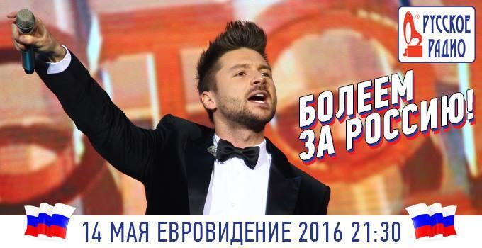 """Сегодня финал конкурса """"Евровидение""""! Смотрим вместе!!!"""