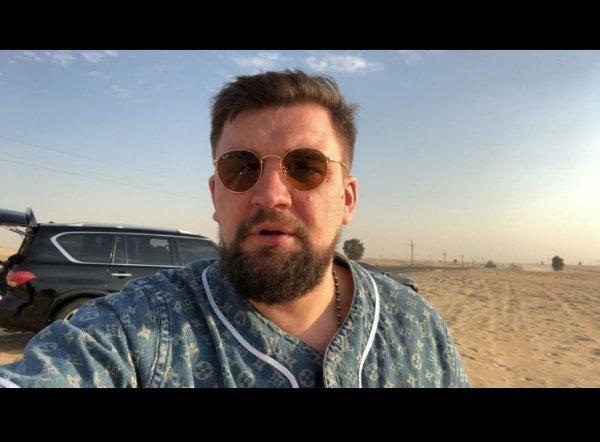 Рэпер Баста решил снять новый клип в пустыне