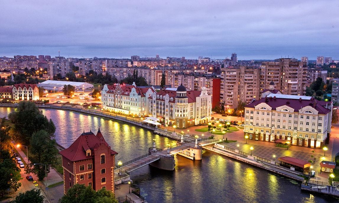 Международный джазовый фестиваль с участием мировых звезд открылся в Калининграде