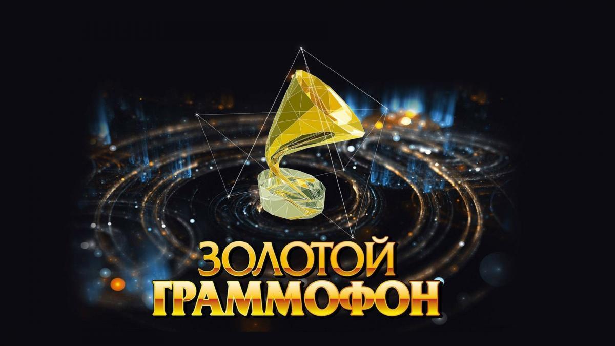 Иван Ургант и Сергей Светлаков станут ведущими «Золотого граммофона»