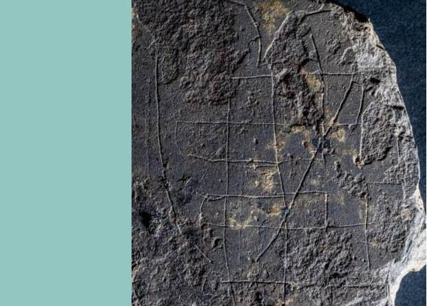 В Шотландии нашли доску для хнефатафла. Это средневековые «шахматы викингов»