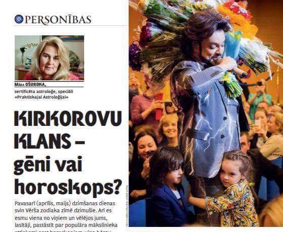 Клан Киркоровых – гены или гороскоп?