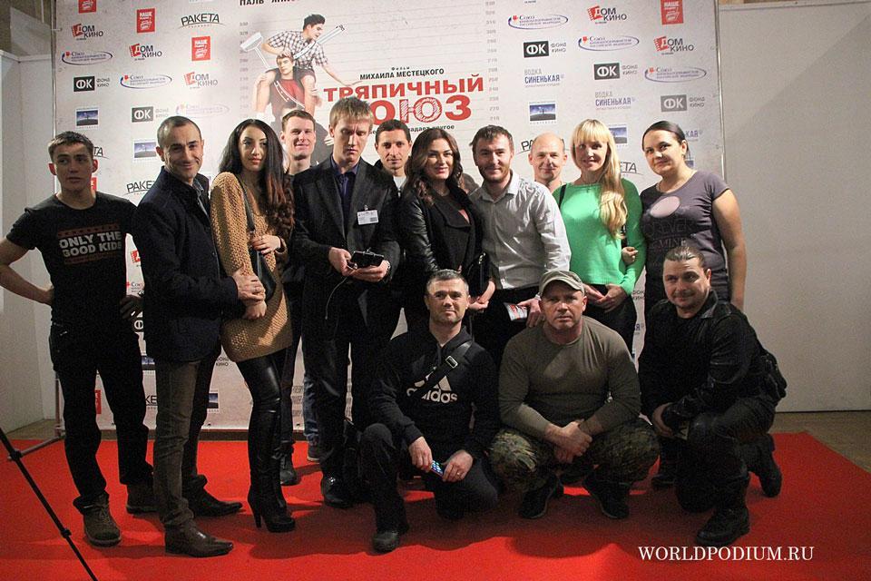 Эксклюзивный репортаж о съёмках фильма «Тряпичный союз» глазами Каскадёров