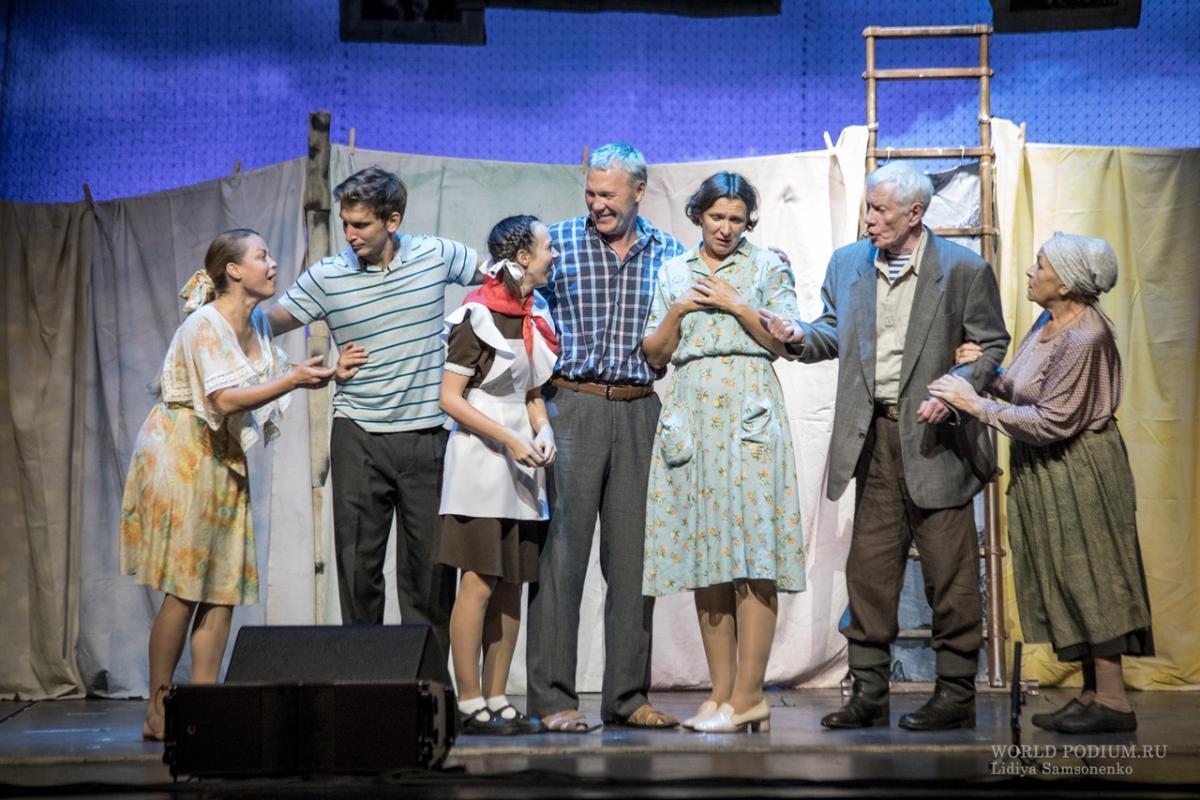 Спектакль «Любовь и голуби»: «Будь счастлив, человек!»