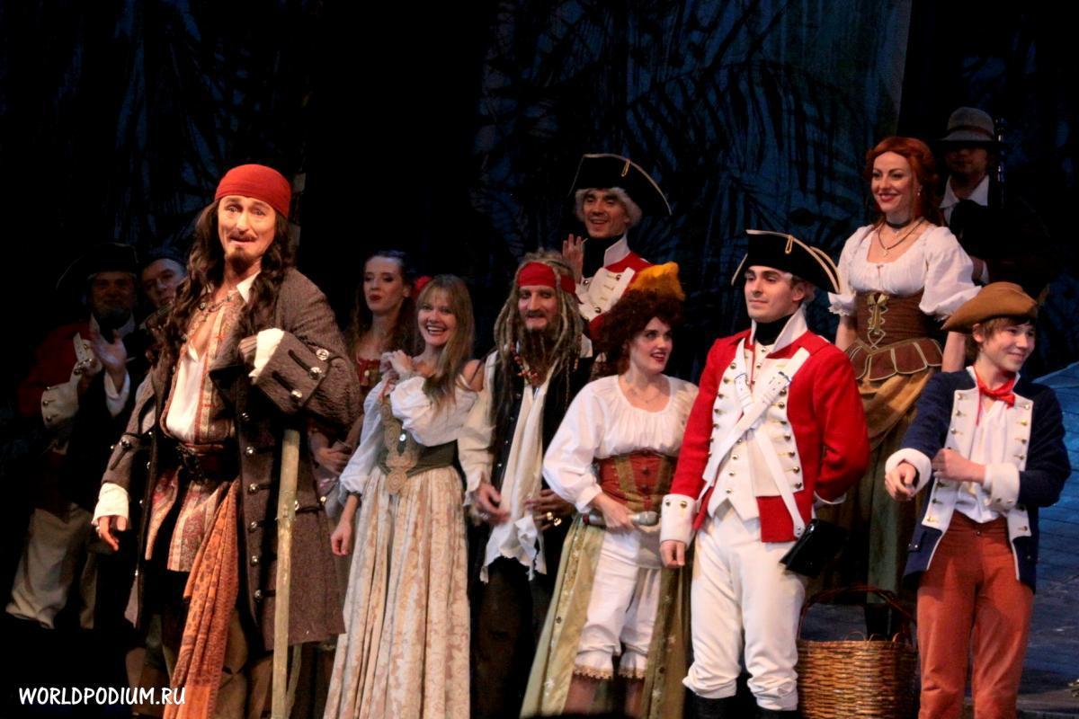 Спектакль «Остров сокровищ» Московского Губернского театра торжественно открыл Международный Большой Детский фестиваль