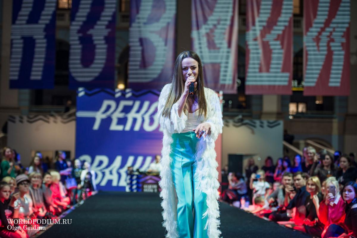 Звезда джаза - Александра Шерлинг эксклюзивно для Недели моды в Москве представила свой новый поп проект
