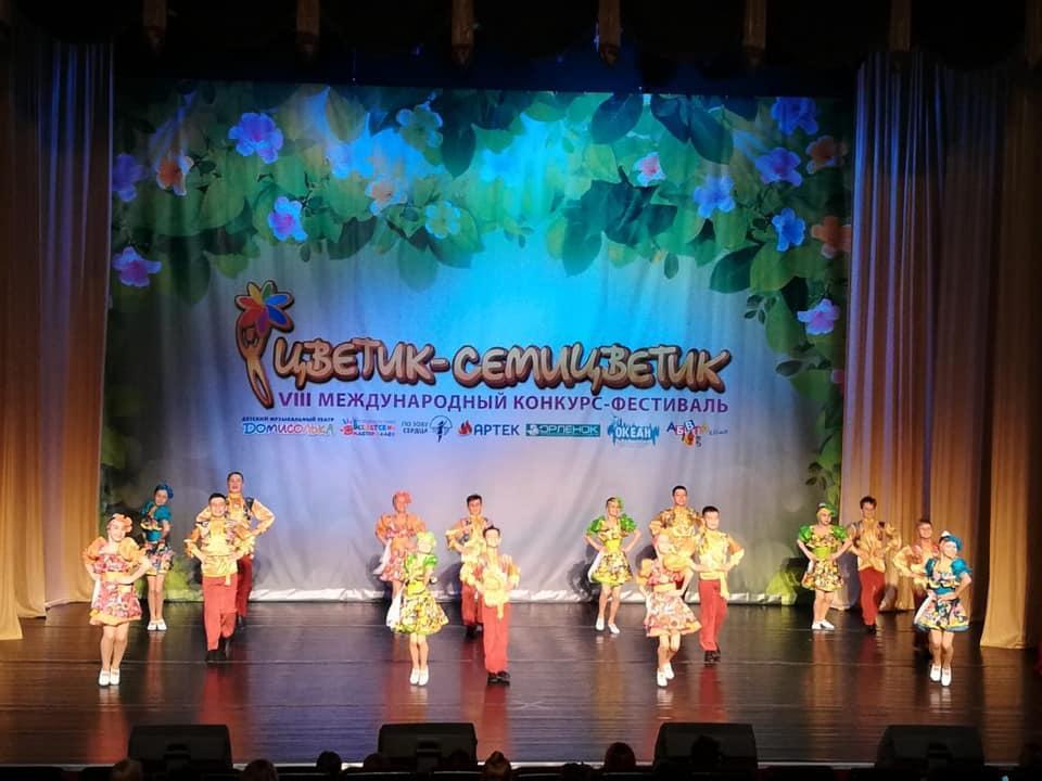 VIII Международный фестиваль «Цветик-Семицветик» завершился в Сочи