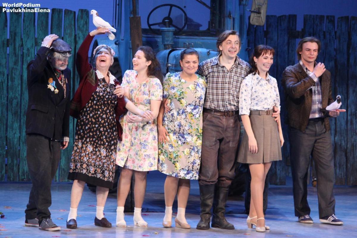 «Любовь и голуби» парят на сцене театра «Московская оперетта»