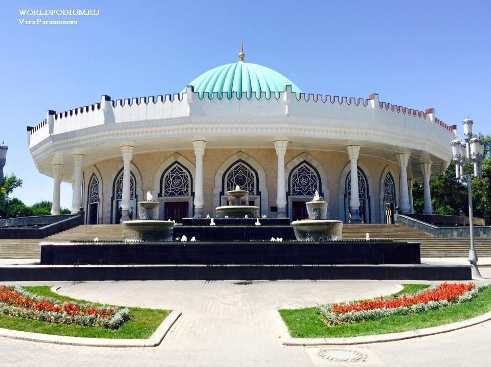 Ташкент —  Восточный колорит и отголоски Советского Союза