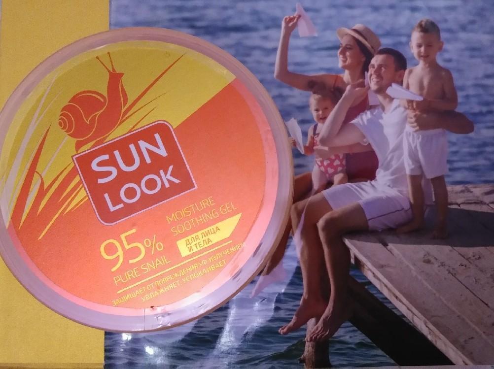Солнце под контролем: гель для лица и тела SUN LOOK