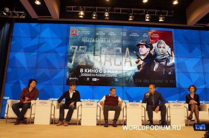 Фильм «72 часа» - чуткое погружение в психологическую атмосферу военного времени