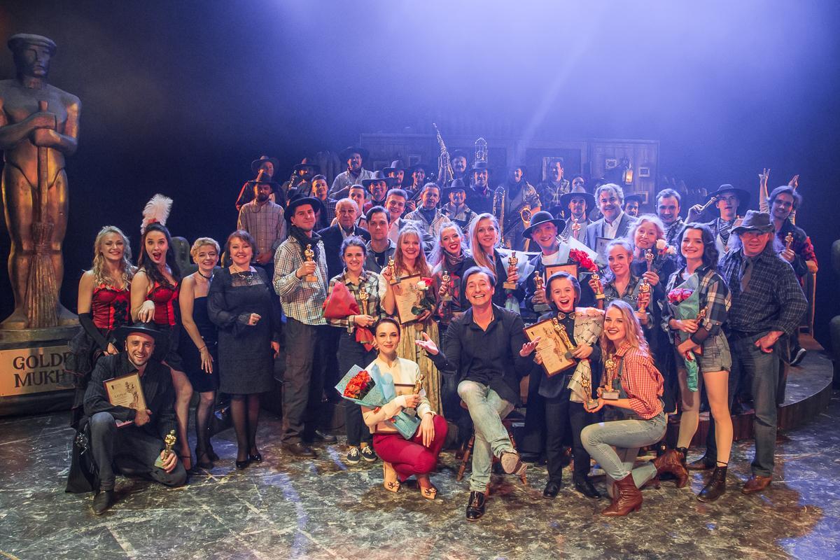 «Вносить свою светлую лепту в суровые будни души!» - Московский Губернский театр отметил свой 6-й день рождения вручением премий «Golden Mukhin»