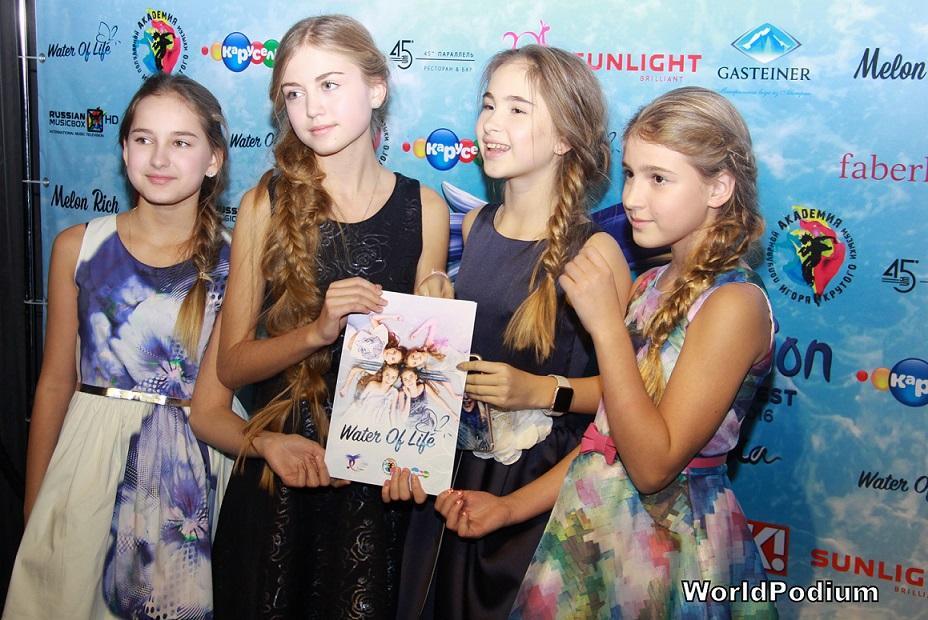 Официальная pre-party конкурса «Детское Евровидение-2016» в ресторане «45 Параллель»