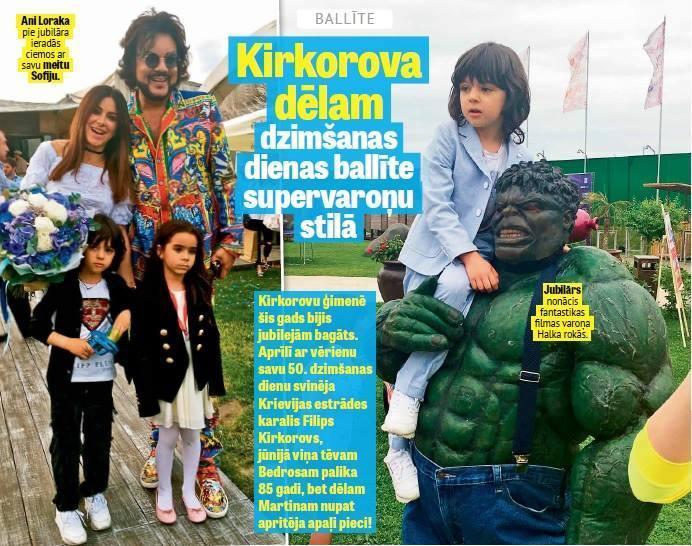 """World Podium в Латышском издании """"Vakara ziņas"""": юбилей сына Киркорова в стиле супергероев!"""