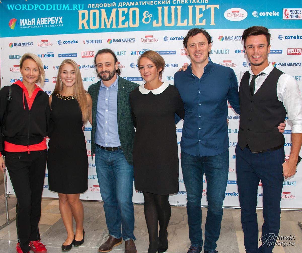 Фигуристы романтично отметили премьеру ледового мюзикла «Ромео и Джульетта» в Москве