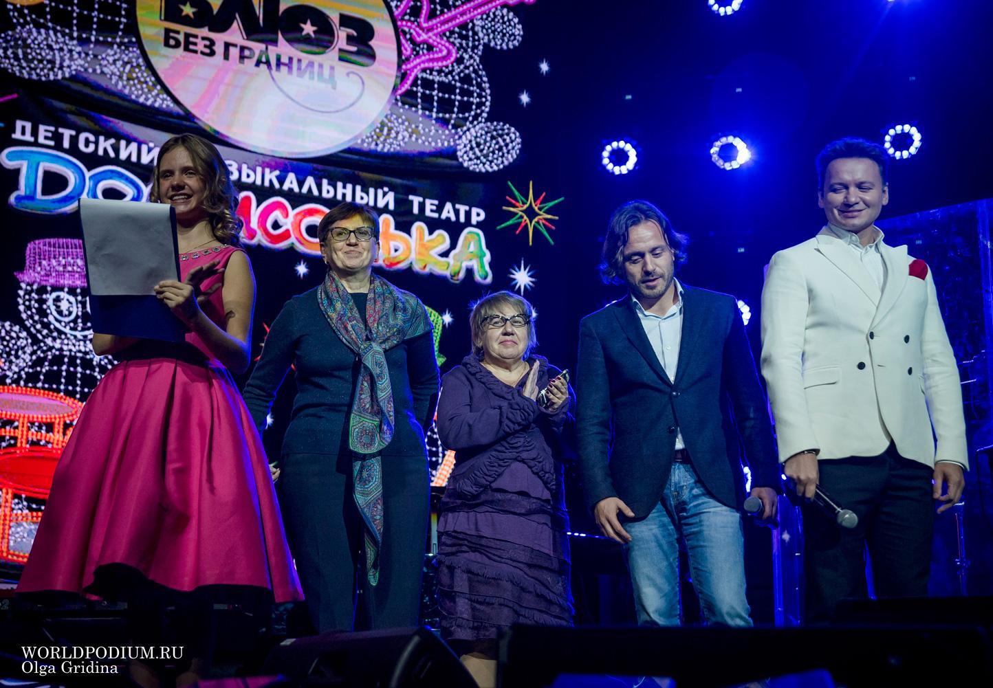 Фестиваль «Блюз без границ» с аншлагом прошёл в Москве!