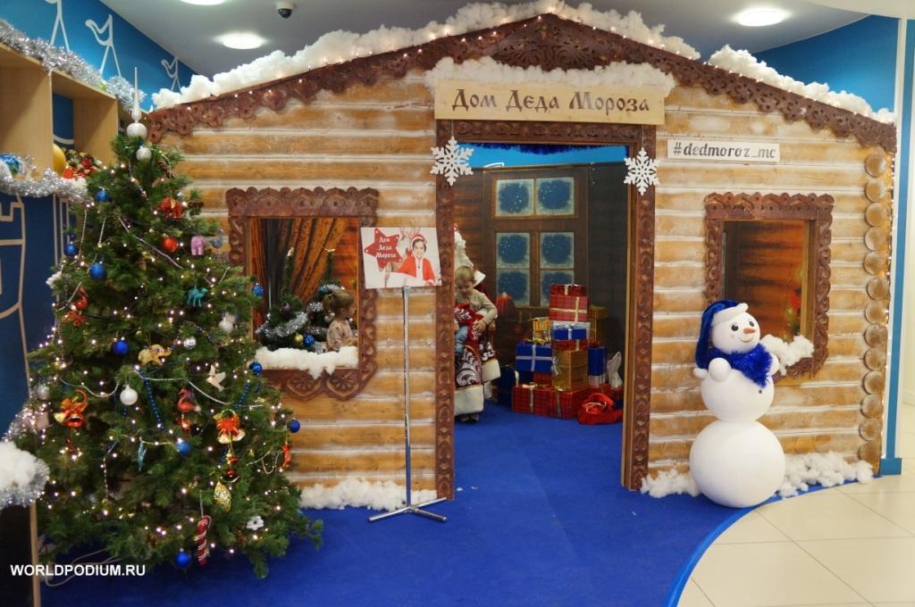 Дед Мороз приглашает гостей в свою резиденцию в Mothercare