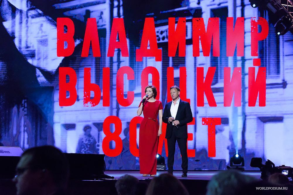 «Он был чистого слога слуга!», - «Своя колея», приуроченная к 80-летию Владимира Высоцкого прошла в Кремле!