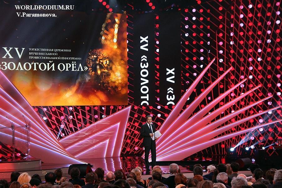Торжественная Церемония вручения Премий «Золотой Орел» состоится 26 января 2018 года