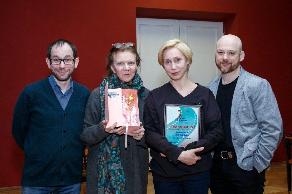В Москве завершился IV Международный кинофестиваль «8 женщин»