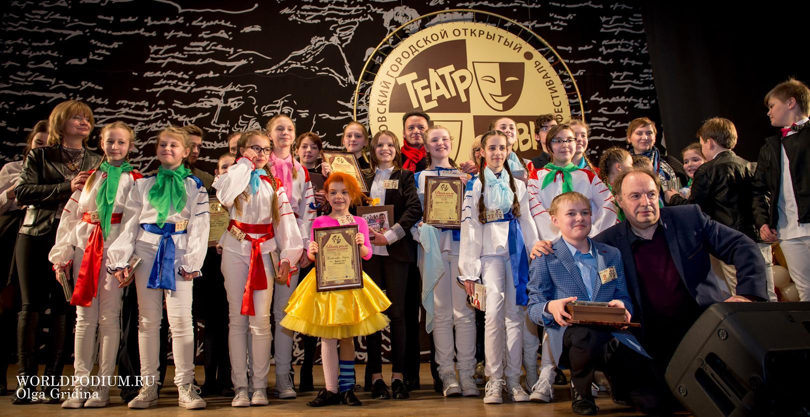 В Москве прошёл масштабный фестиваль «Театр Слова»!