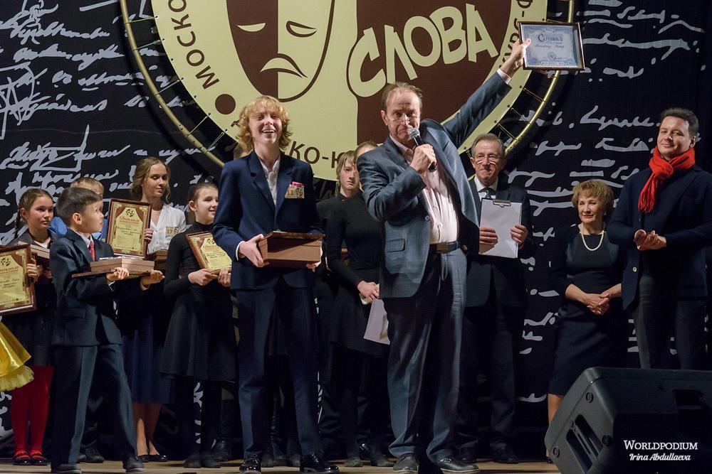 Фестиваль «Театр слова» в Москве: Русский язык - незыблемый фундамент нашей Жизни!