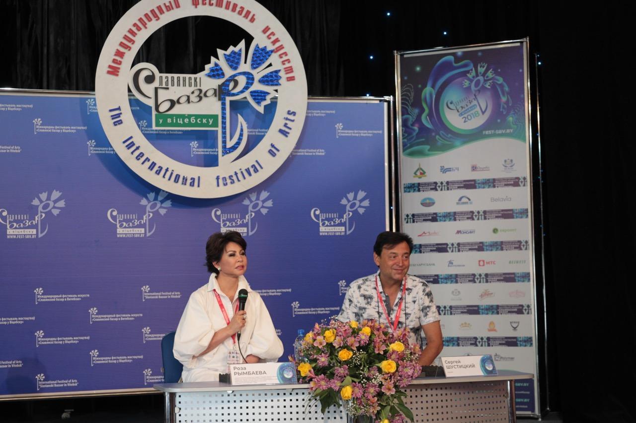 В Витебске открыли звезду Розы Рымбаевой
