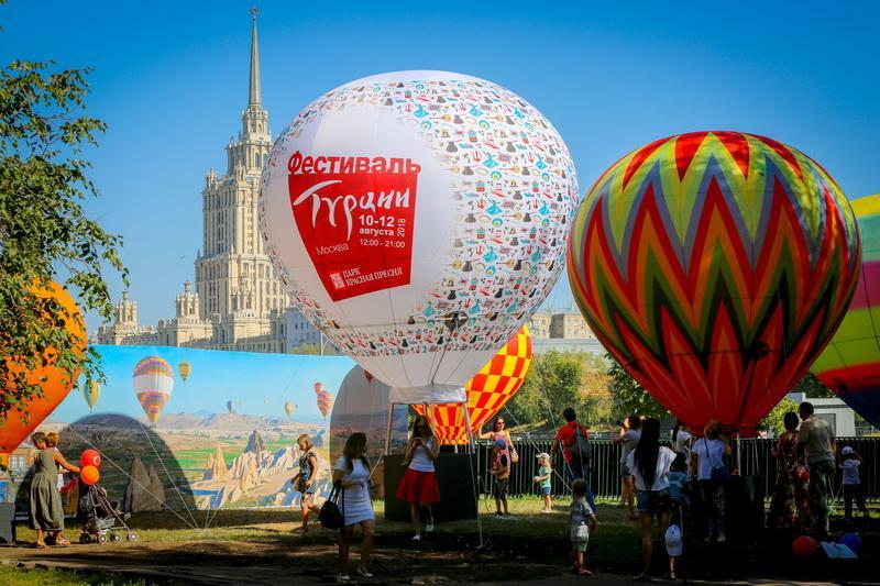 Фестиваль Турции пройдет в Москве
