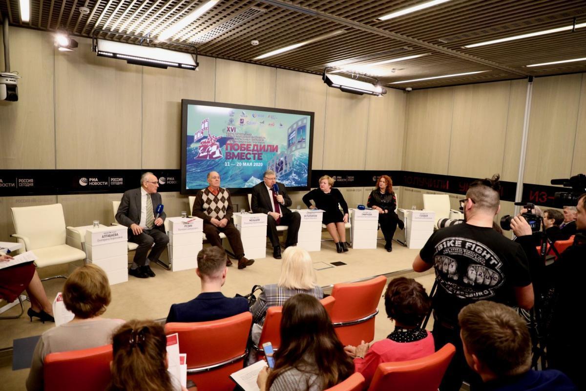 Организаторы фестиваля «Победили вместе» объявили о переносе мероприятия