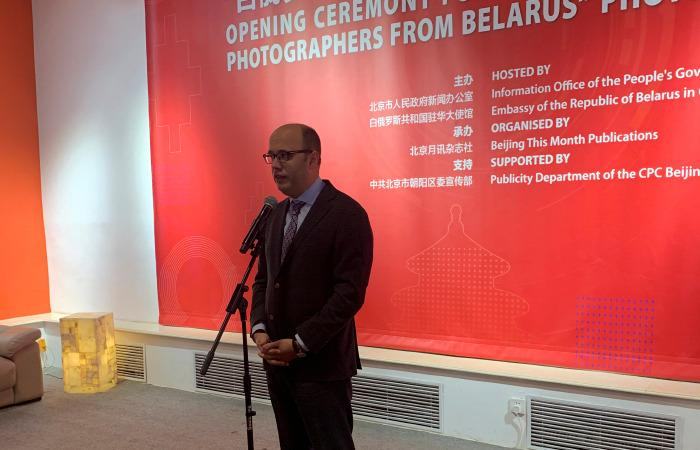 """Открылась фотовыставка """"Пекин глазами белорусских фотографов"""""""