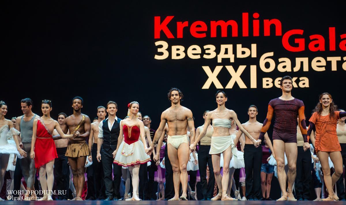 И снова Kremlin Gala-2018