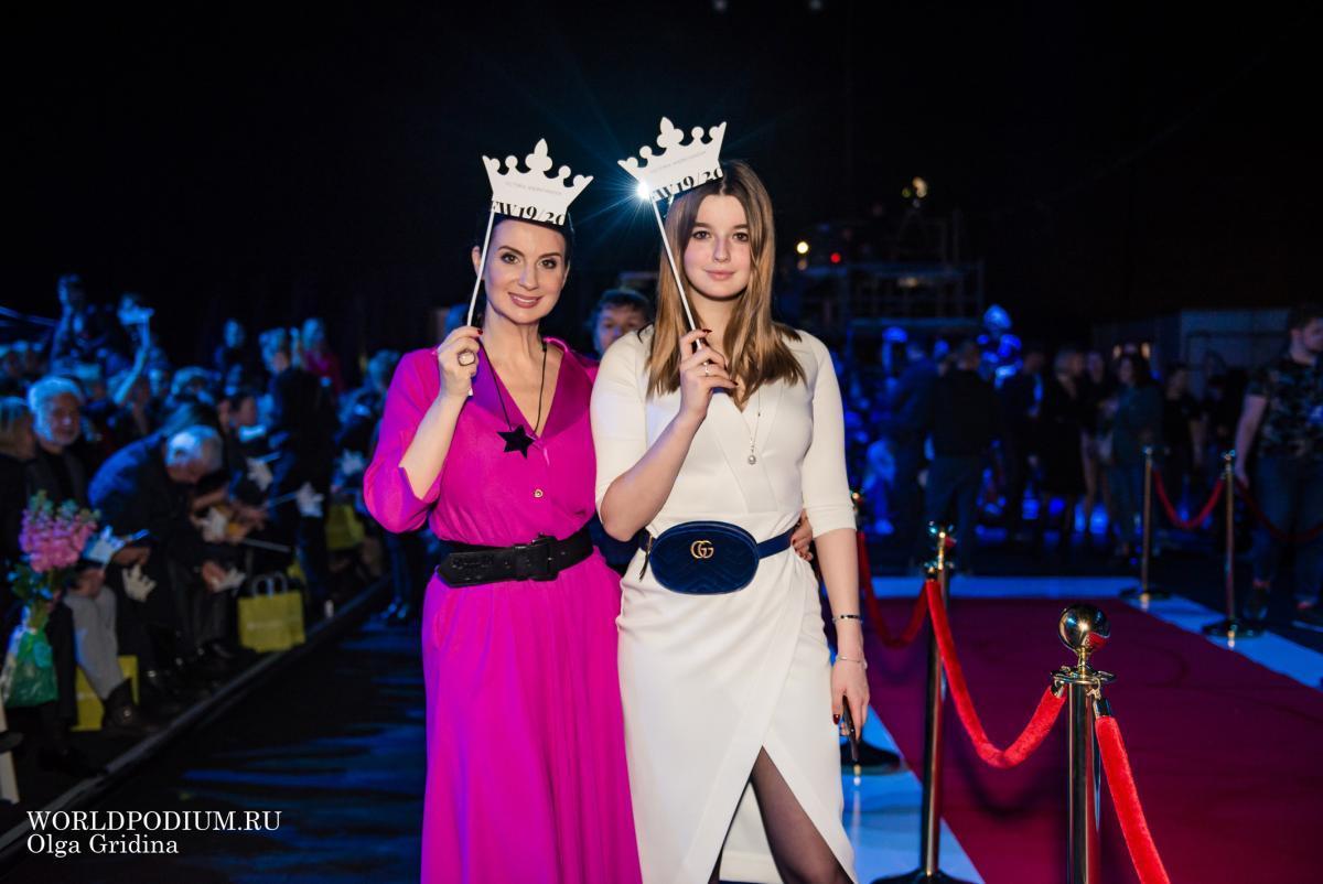 Светское дефиле Fashion Week