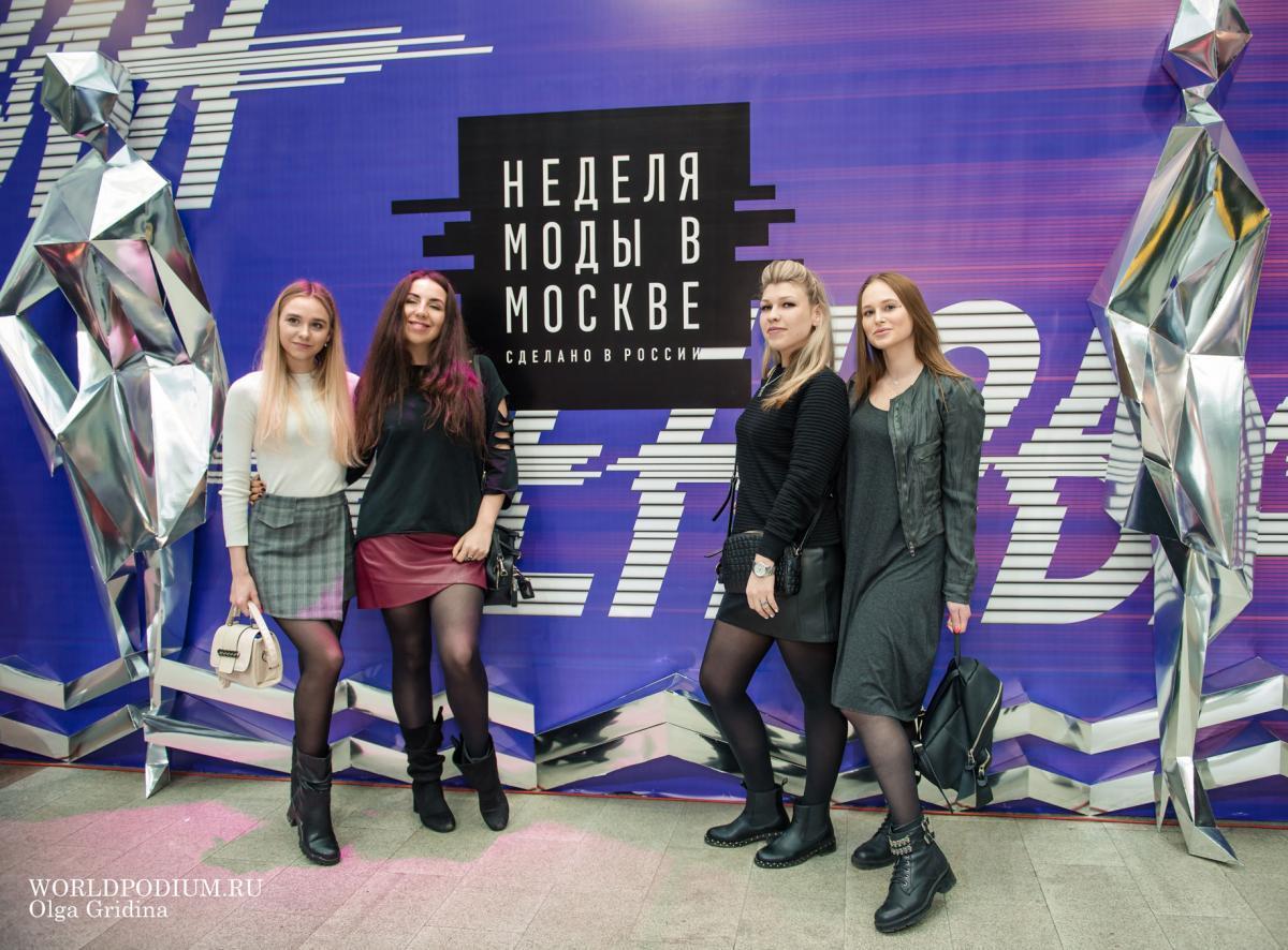 Правительство Москвы поддержит участие столичных дизайнеров в парижской Неделе моды
