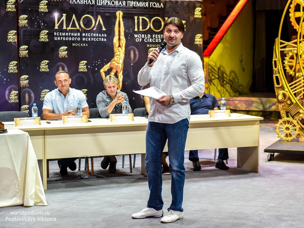 Всемирный фестиваль циркового искусства «ИДОЛ-2019» стартует 12 сентября в Москве