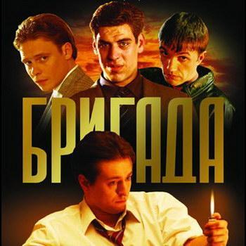 Первый музей русского сериала открылся в Санкт-Петербурге