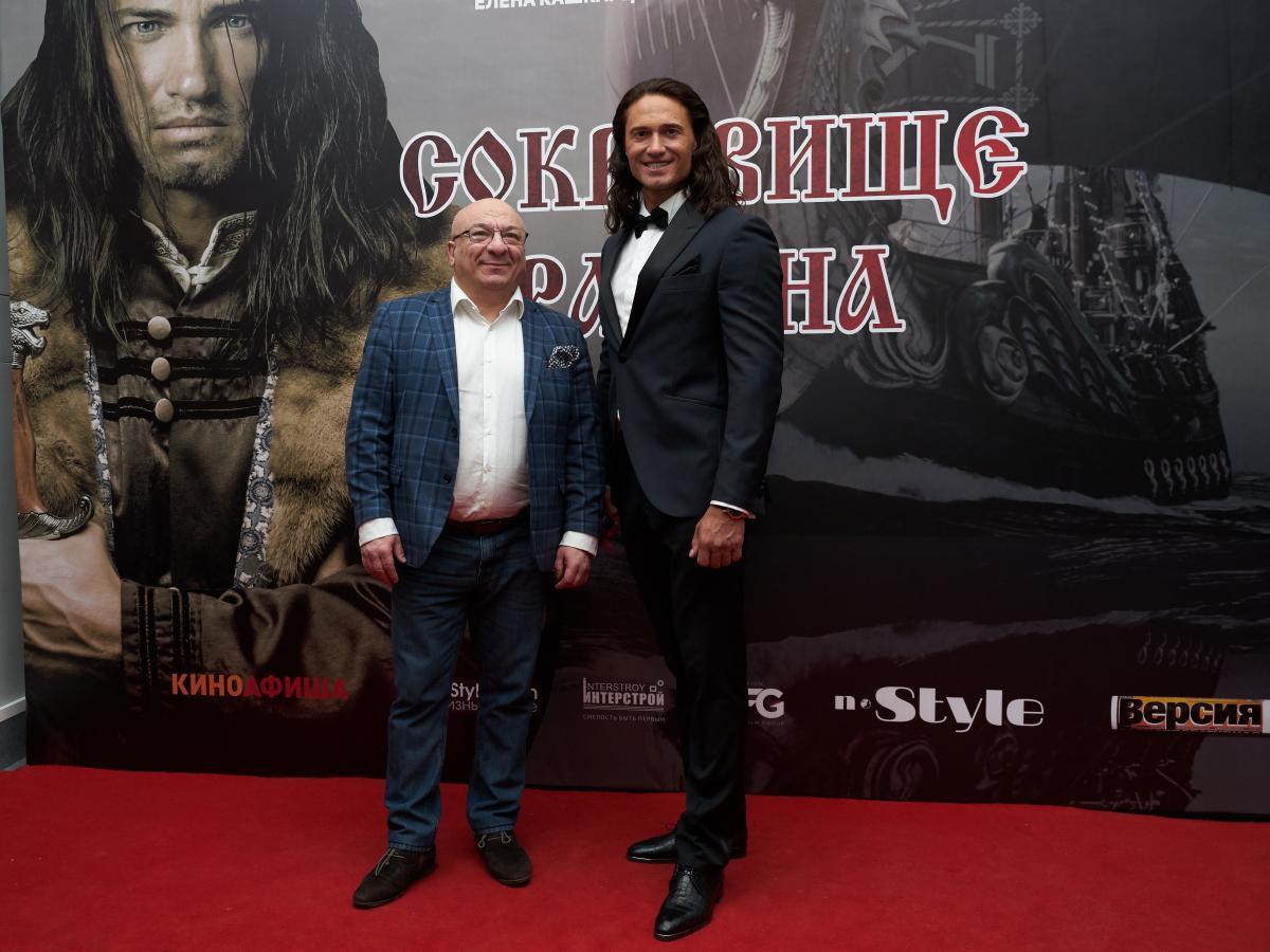 В Москве представили фильм «Сокровище Разина»