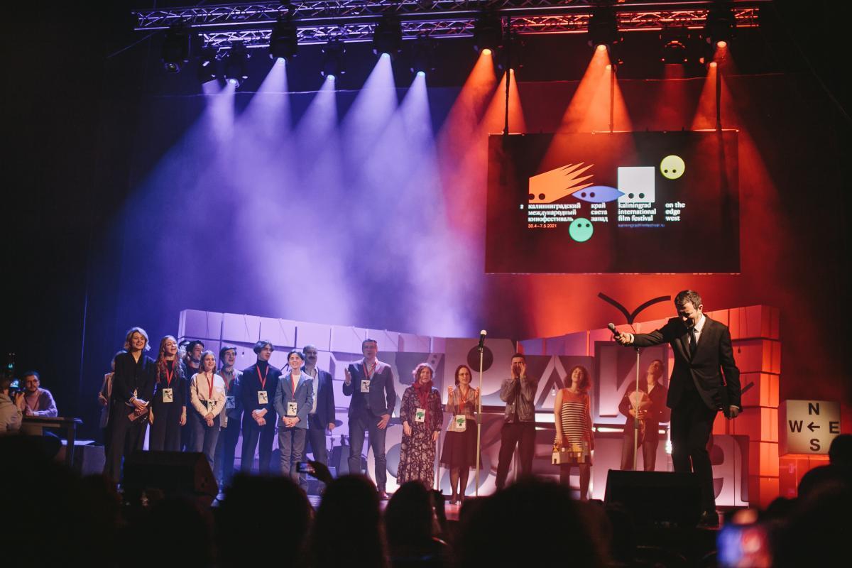 Церемония открытия Второго международного кинофестиваля «Край света. Запад»