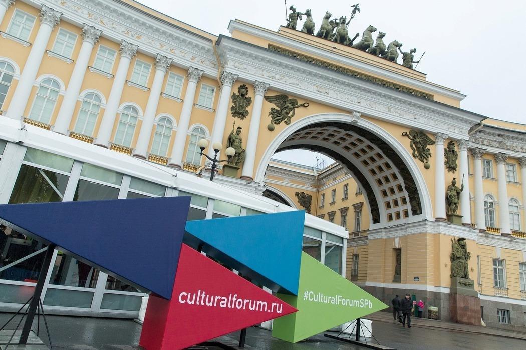 На Петербургском культурном форуме подвели итоги театральной Олимпиады